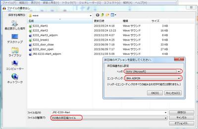 ADPCM_generate.png