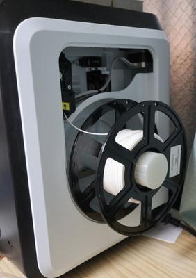 ADV3_FilamentAdapter.jpg