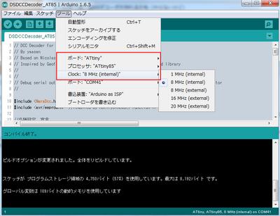 ArduinoIDE_SelectATTiny85.png