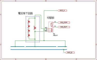 AsynmmetricDCC_RAIL.PNG