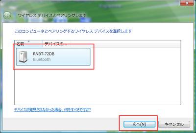 BluetoothOP1.png