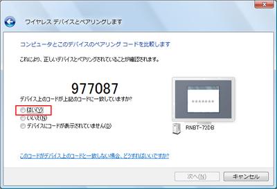 BluetoothOP2.png