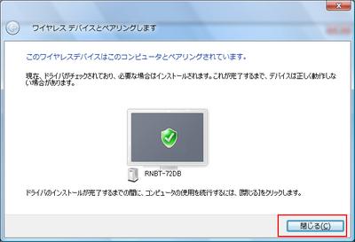 BluetoothOP3.png
