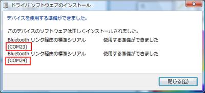 BluetoothOP4.png