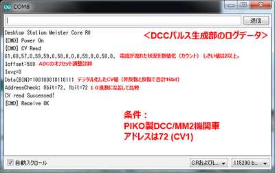 CVReader_DSmainR5.png