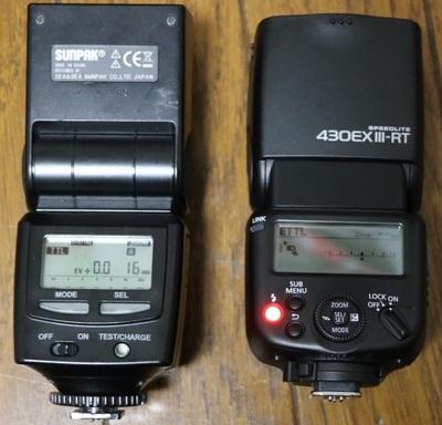 CanonSpeedlight2.jpg