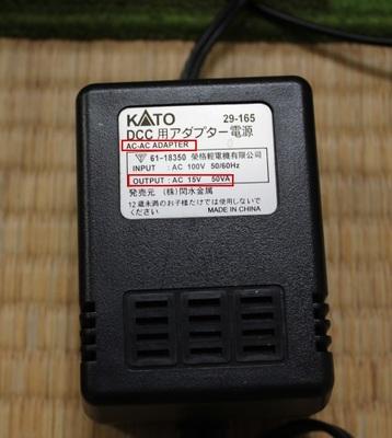 D101_29_165_PSoutput2.jpg