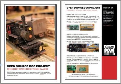 DCCEA2017_Leaflet.jpg