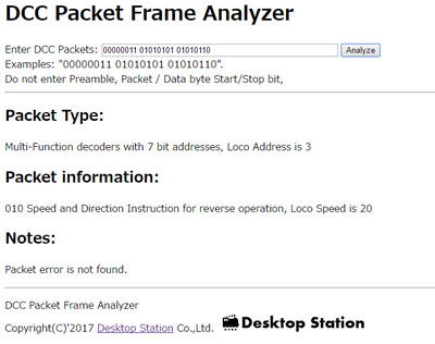 DCCPacketAnalyzer1.png
