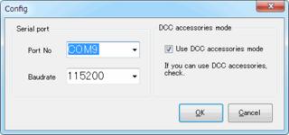 DCCconfig1.png