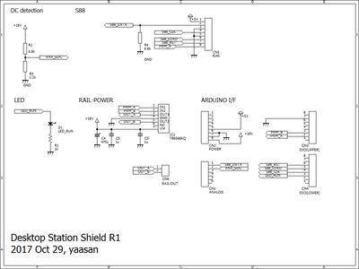 DSShield_R1_SCH.PNG