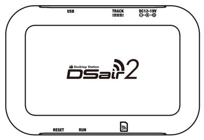 DSair2b_1.png