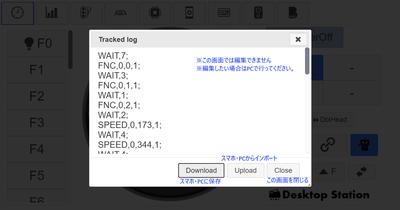 DSairApp_robotteach_5.png