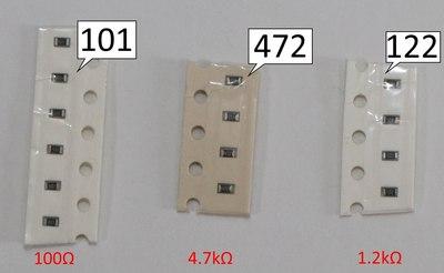 DSair_proto2_5_resistor.jpg