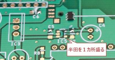 DSair_proto2_7_soldering1.jpg