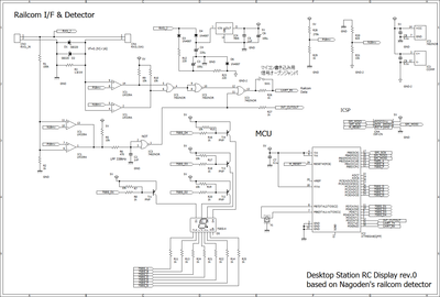 DSdetector_SCH_02.png