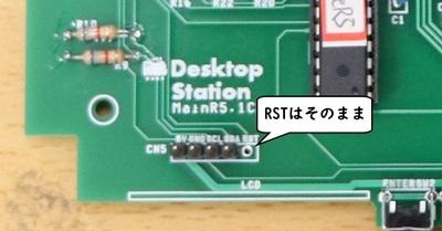 DSmainR5_1_OLED_PCB_CN5.jpg
