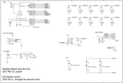 DSmcanX_schematic.PNG