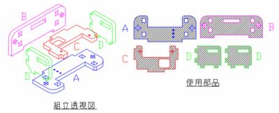 DSservo_attache_design2.png