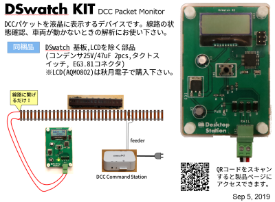DSwatchKIT_pack.png
