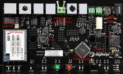 Digikeijs_DR5000_Parts.jpg