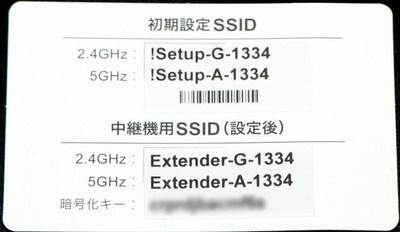Extender_10.jpg