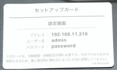 Extender_11.jpg
