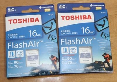 FlashAir_w04pack.jpg