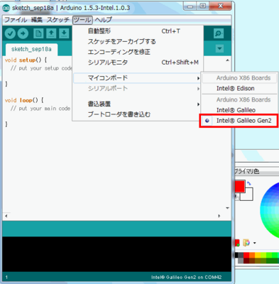 GalileoGen2_IDE02.png