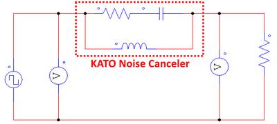 KATO_NoiseCanceler6.png