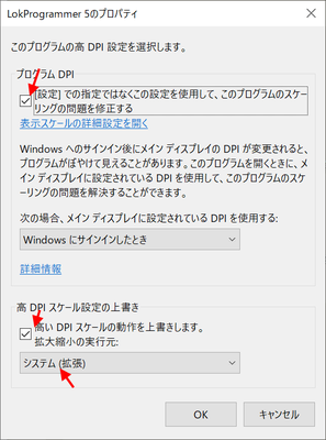 LP5012_2.png