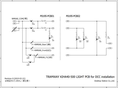 LightPCB_DCCInstall.PNG