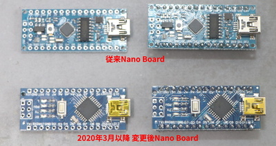 NanoBoard_20200307.jpg