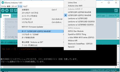 OCROBOT_IDE_3.png