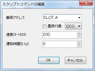 SLOT_DSS2.png