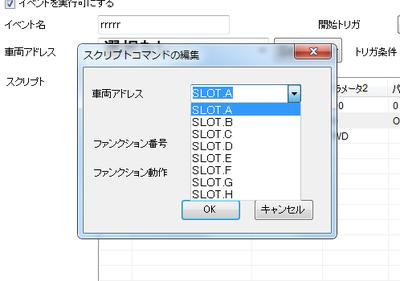 SLOT_DSS3.png