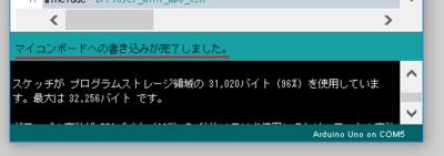 SMR6n_dl_up7.png