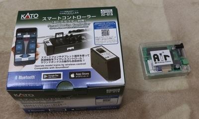 SmartController_box1.jpg