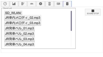 SoundScreen.png