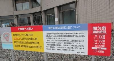 Tateshina2.jpg