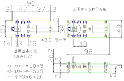 USBJK_r2_pcb_case2.png