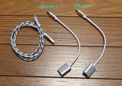 USB_OTG2.jpg