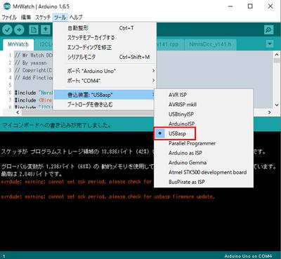 USBasp_driver4.png