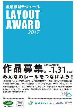 artfactory_award2017.png