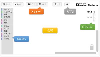 [画像: block5_hiroba-thumbnail2.png]