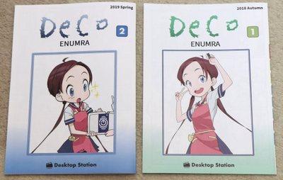dcc_dojinshi1.jpg