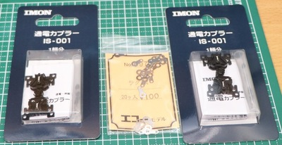 dentetsu_tobu8000_coupler1.jpg