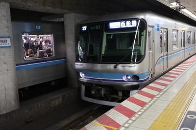 edogawa_1.jpg