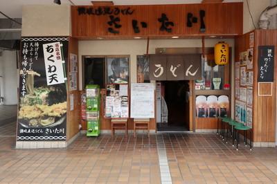 edogawa_2.jpg