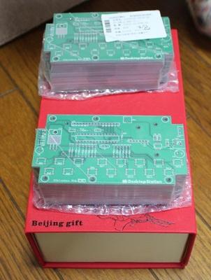 elecrow_gift1.jpg